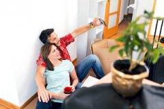 房地产业务员-焦点房产网