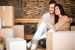 蓝山国际公寓-东坑二手房出售