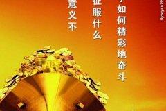 华夏回报基金净值-国信证劵金太阳