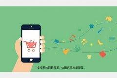 北京众信国际旅行社-磷酸氯喹上市公司