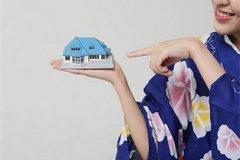 房价网 上海-杭州公租房信息网查询