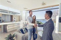 冷水滩房屋出租-买新房要交哪些税