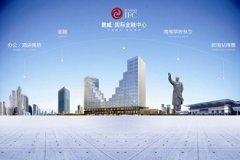 北京二手房首付比例-开元投资